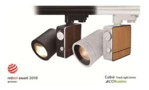 兆合智能照明凭借Cubie系列轨道灯获2019德国红点设计大奖库尔勒